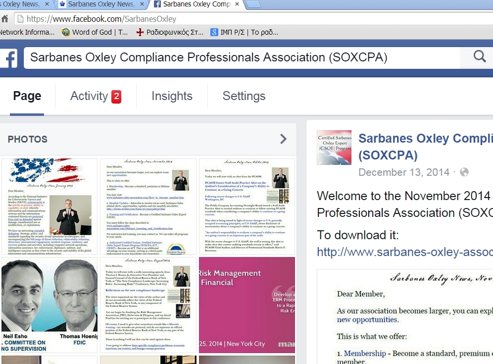 Certified Sarbanes Oxley Expert Csoe
